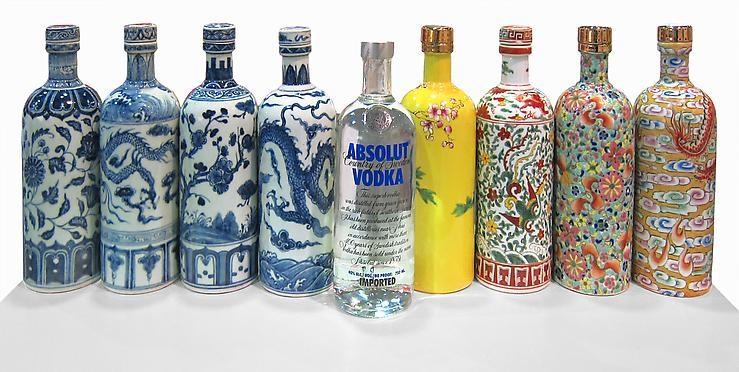 Li Lihong - Absolut China, 2004