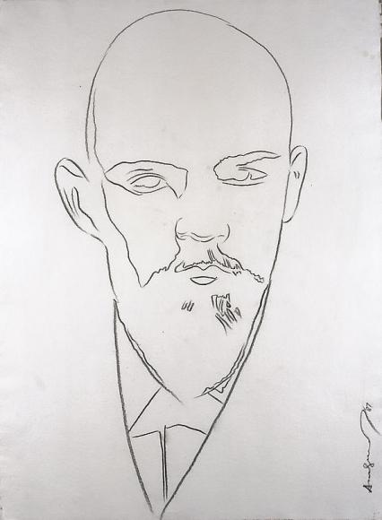 Andy Warhol Lenin, 1986 - 1987