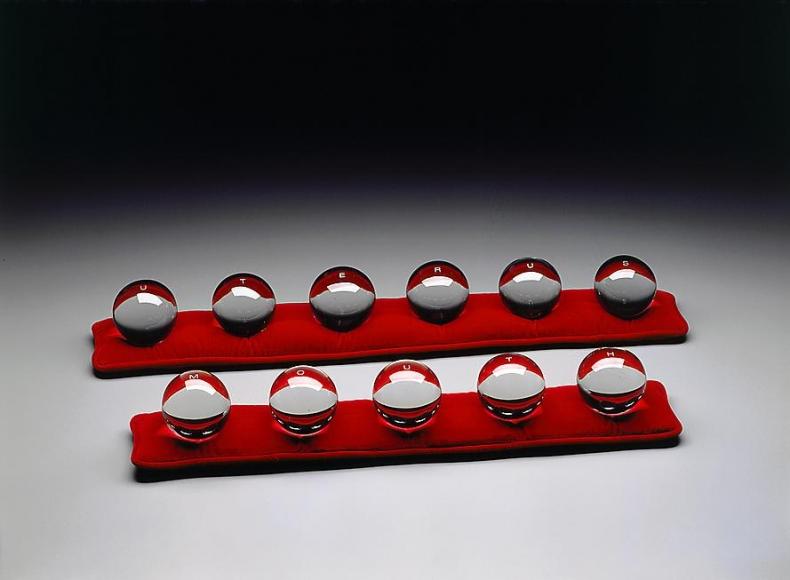 Uterus-Mouth, 2000 Glass on velvet pillows
