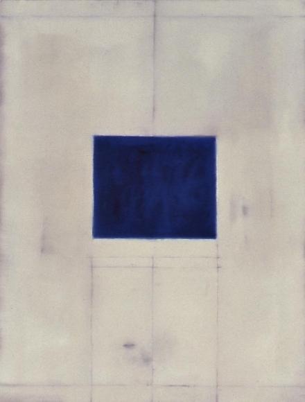 #150 (Coloration-scarab), 1995