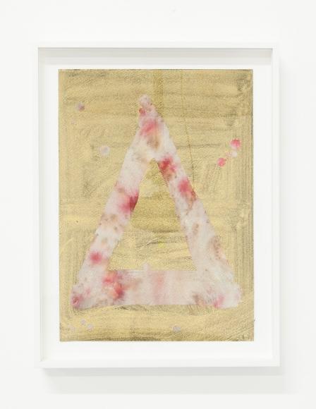 Untitled (#224-12), 2012