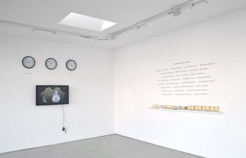 Installation view Dough Play