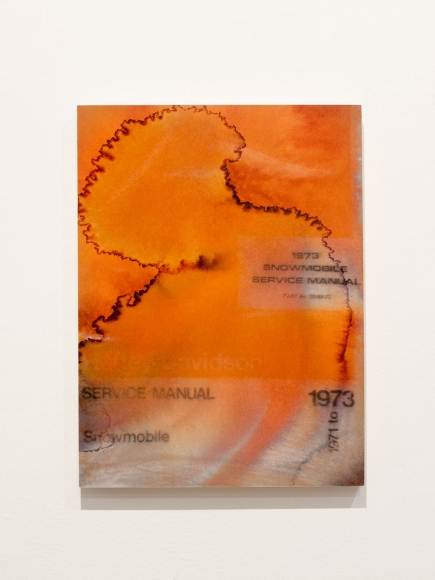 HD (orange 2), 2014