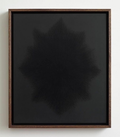 IDRIS KHAN Beginning or End, 2013