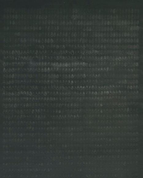 é‡'éº'麟 Inside, Outside (detail),1985-1986