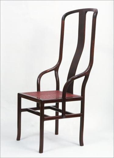 PIERRE PAULIN Chaise à Palmette, 1982