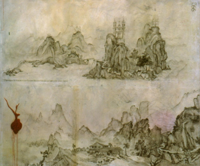 阿德里安娜·瓦萊喬 Passage from Macau to Vila Rica, 1992