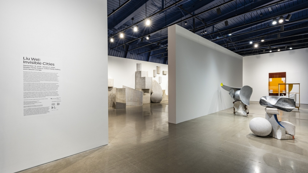 Installation view of Liu Wei Invisible Cities at moCa Cleveland, perspective 4
