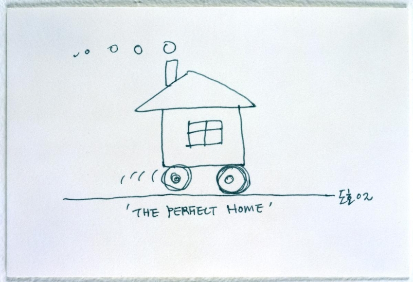 許道獲 The Perfect Home, 2002