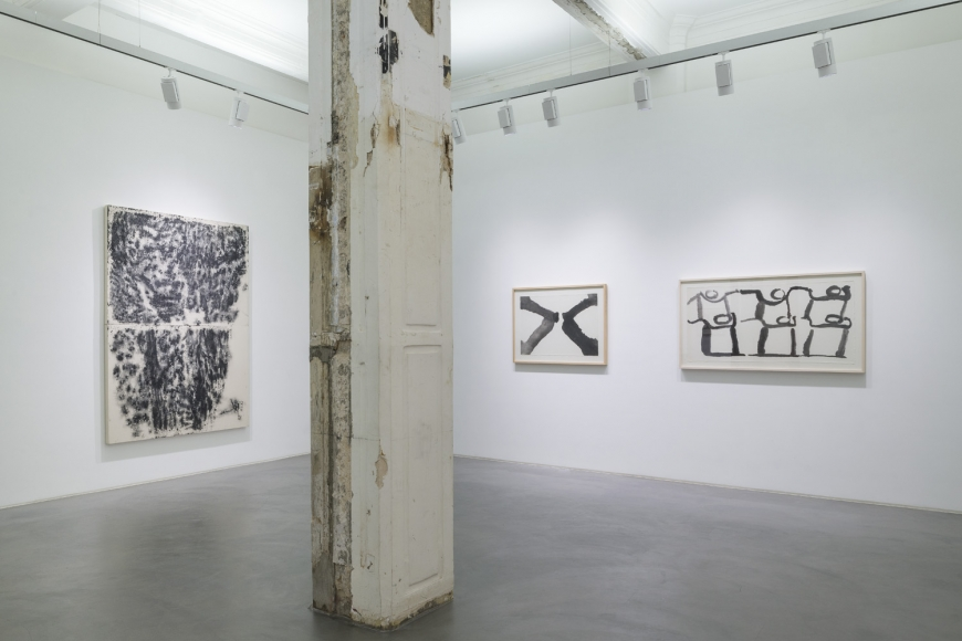 Second installation view of the group exhibition be/longing at Lehmann Maupin Hong Kong