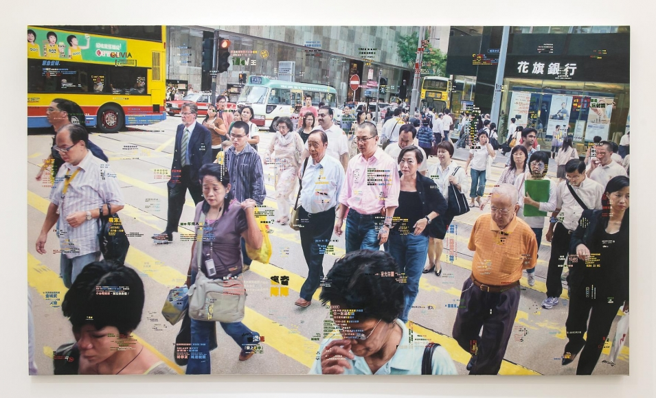ZHENG GUOGU HongKong 2009, No.1, 2009