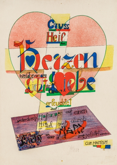 Johannes Itten (1888-1967), Gruss und Heil den Herzen (Greetings and salutations to the hearts), 1921, Lithograph on paper, 11 1/2 x 9 in. (29.2 x 22.9 cm), Signed in pencil lower right: Itten
