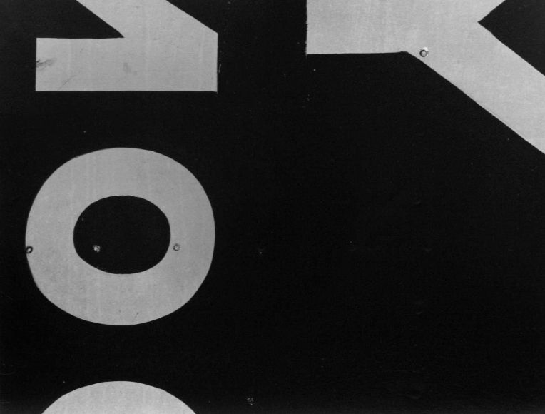 Aaron Siskind Chicago 19, 1957 Gelatin silver print, printed c.1957 11 x 14 inches
