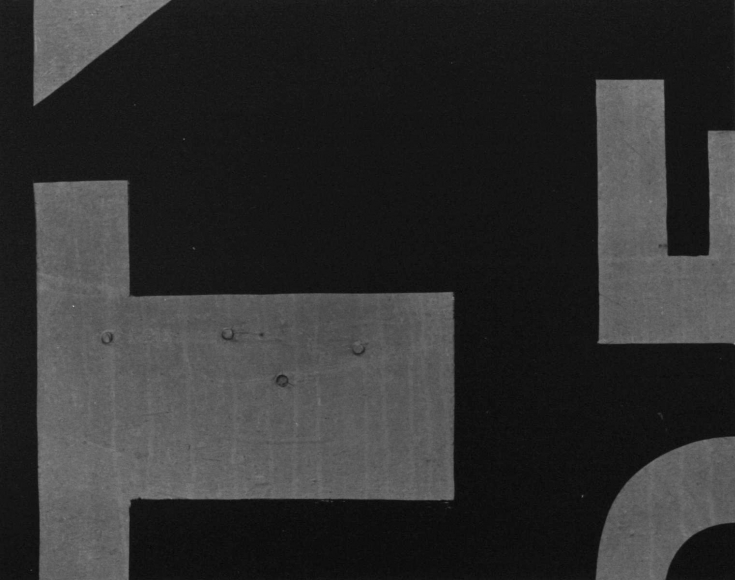 Aaron Siskind Chicago 21, 1957 Gelatin silver print, printed c.1957 11 x 14 inches
