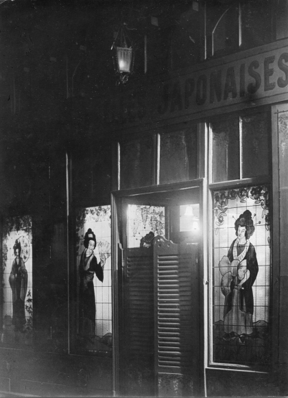 BrassaiDes Belles Japonaises, Eight Studies - Paris by Night, 1930s Gelatin silver print, printed c. 1932. 9 x 7 inches