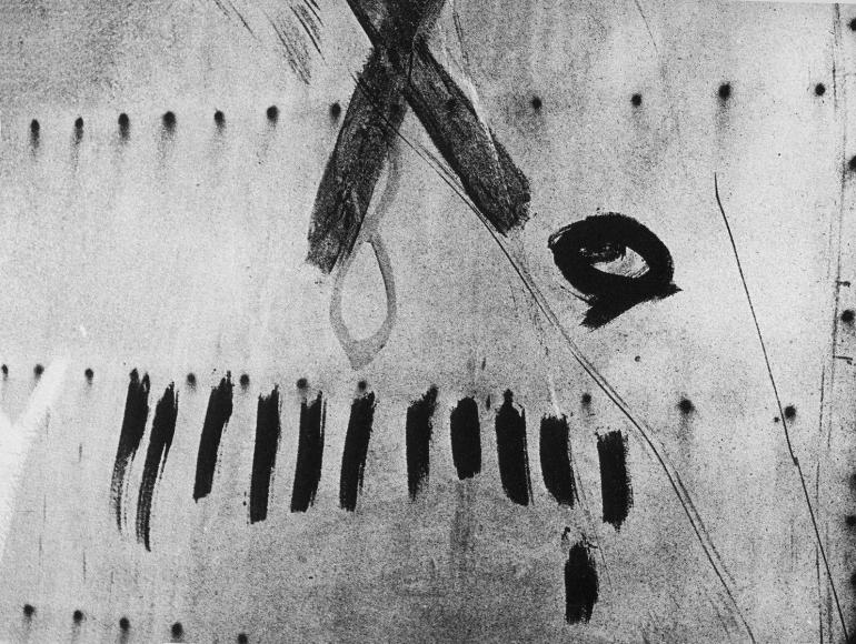 Mario Giacomelli - Bando,1997-99(Public announcement) | Bruce Silverstein Gallery