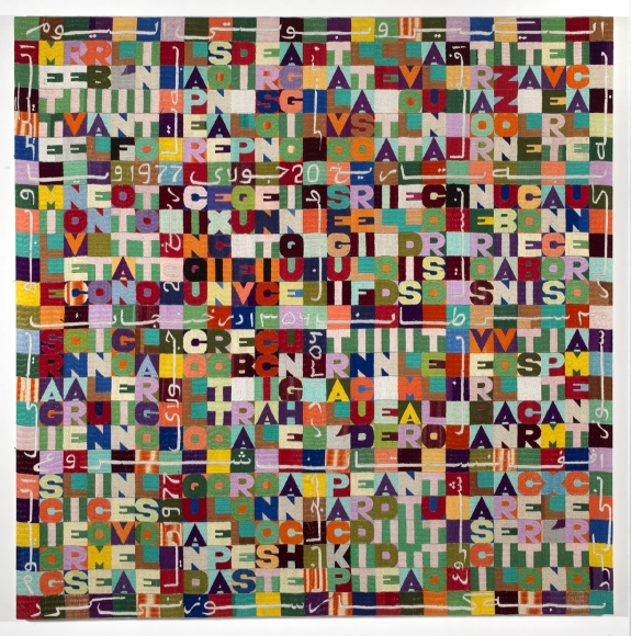 Alighiero Boetti,Without Title,1988,embroidery on fabric,44 7/8 x 44 7/8 inches