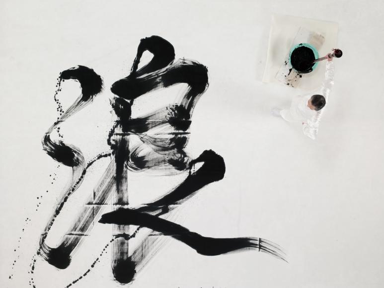 Julien Issac,Waves (Ten Thousand Waves),2010, endura ultra photograph, 71x 94 1/2inches