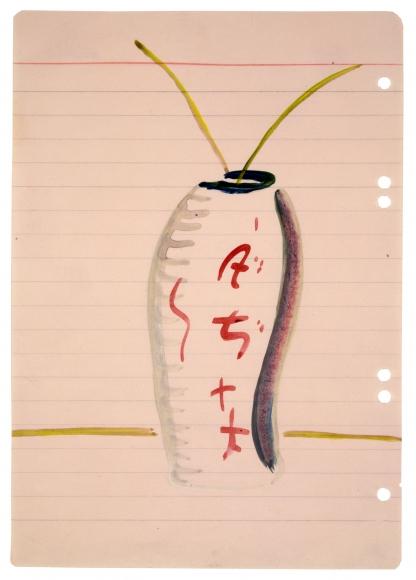 """Untitled"", ca. 1968"