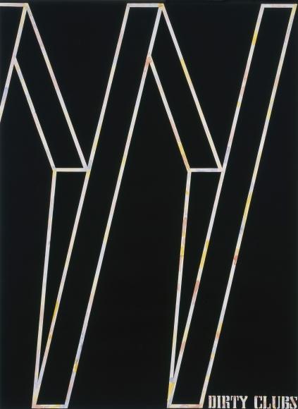 """""""Bulbous Marauder"""", 2008"""