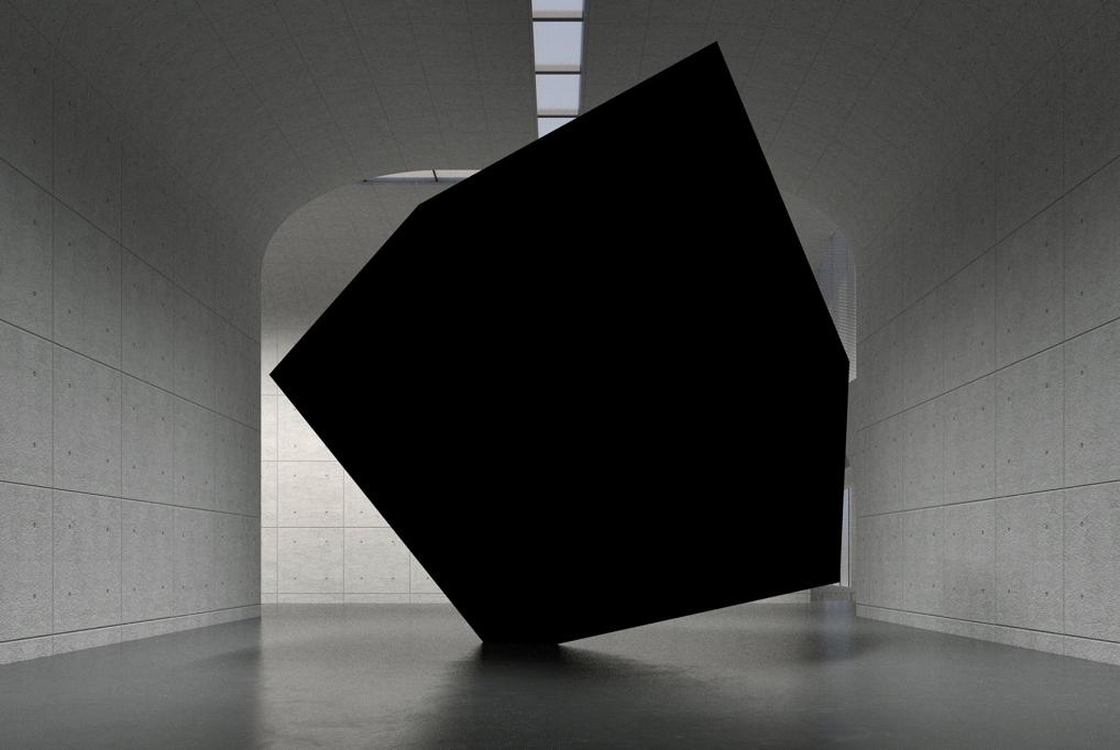 Liu Wei: 散场 / OVER