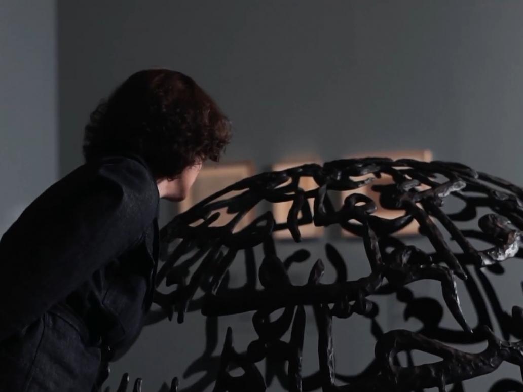 Guggenheim Abu Dhabi: Spotlight Series – The Words I Love the Most