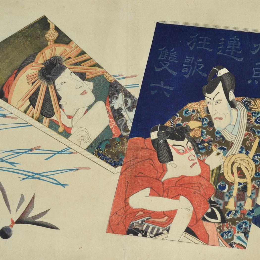 19th Century Ukiyo-e and 20th Century Shin-hanga Part II