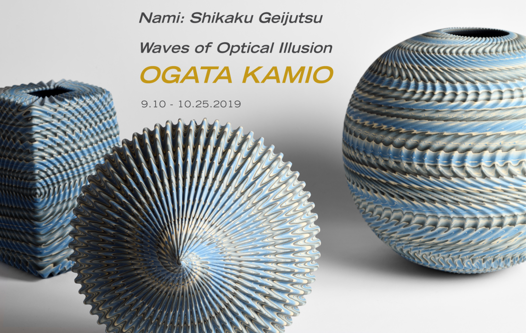 Waves of Optical Illusion: Ogata Kamio