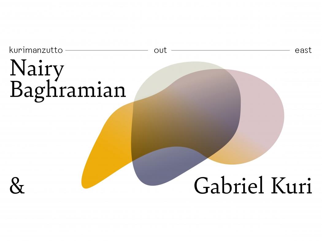 nairy baghramian & gabriel kuri