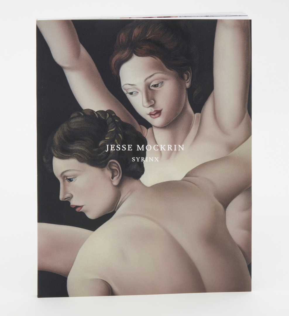 "Catalogue Release: Jesse Mockrin, ""Syrinx"""
