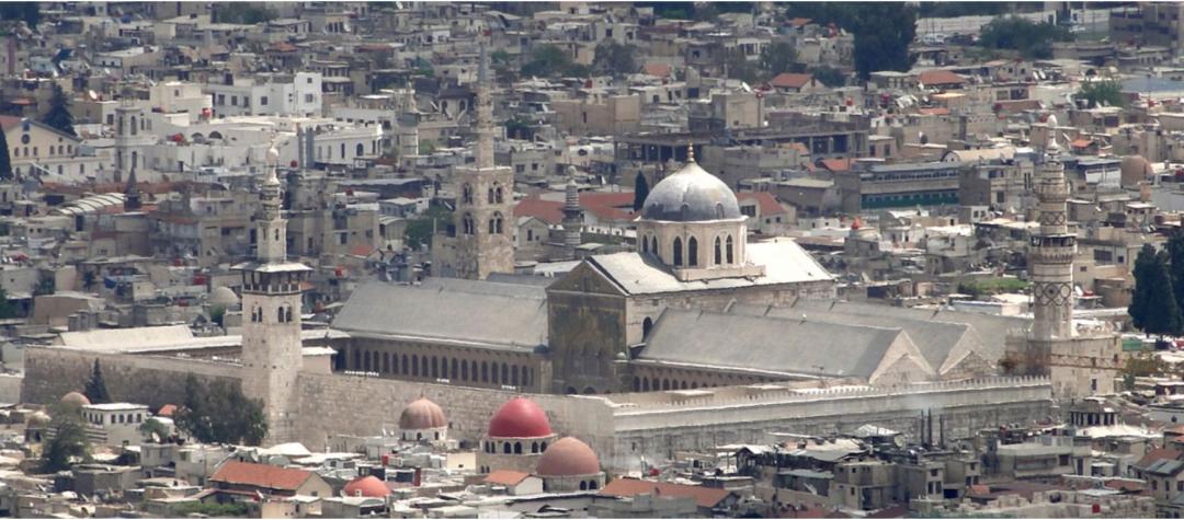 Issue 8: Damascus
