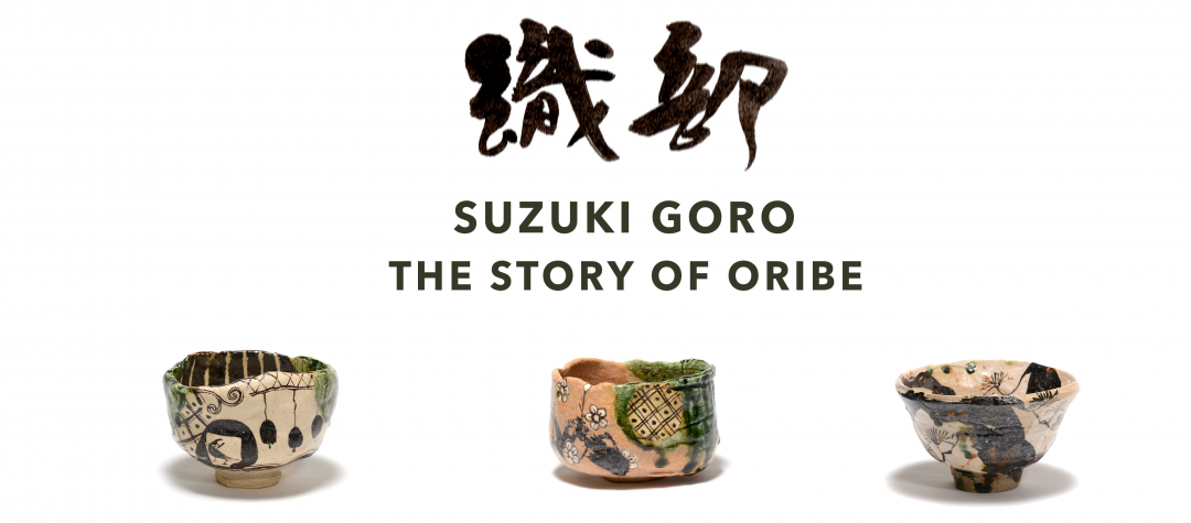 The Story of Oribe