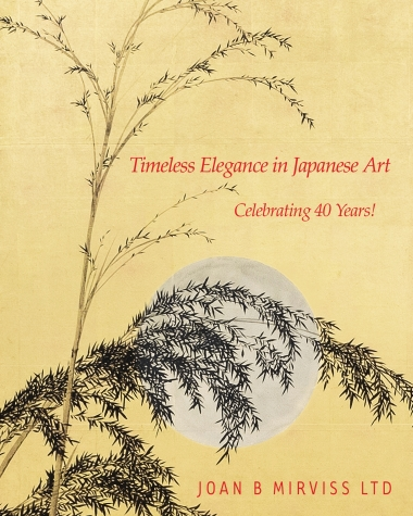 Timeless Elegance in Japanese Art: Celebrating 40 Years!