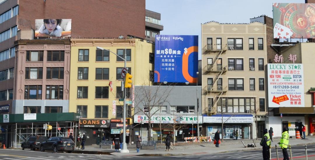 Billboard on Bowery