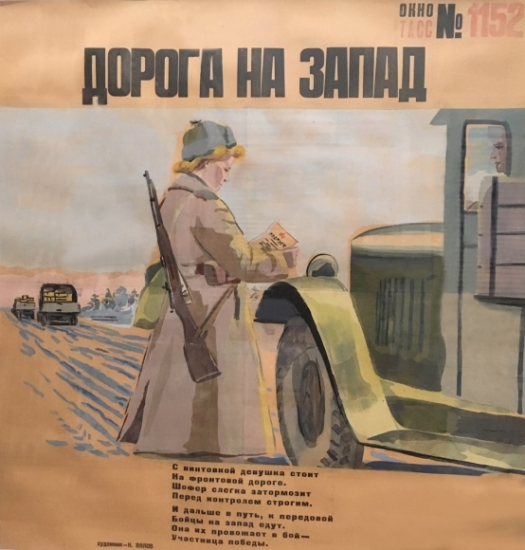 TASS WINDOWS: WWII AND THE ART OF AGITATION