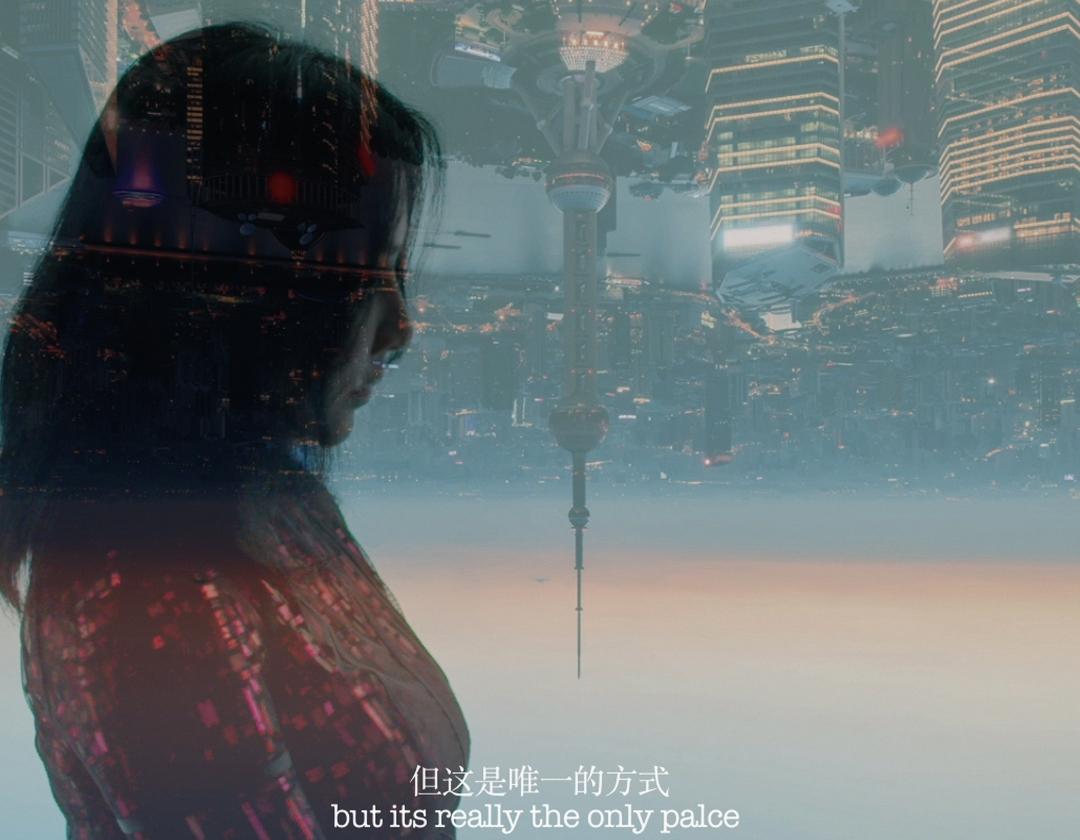 Illusion: Cheng Ran, Huang Yuxing, Xue Feng