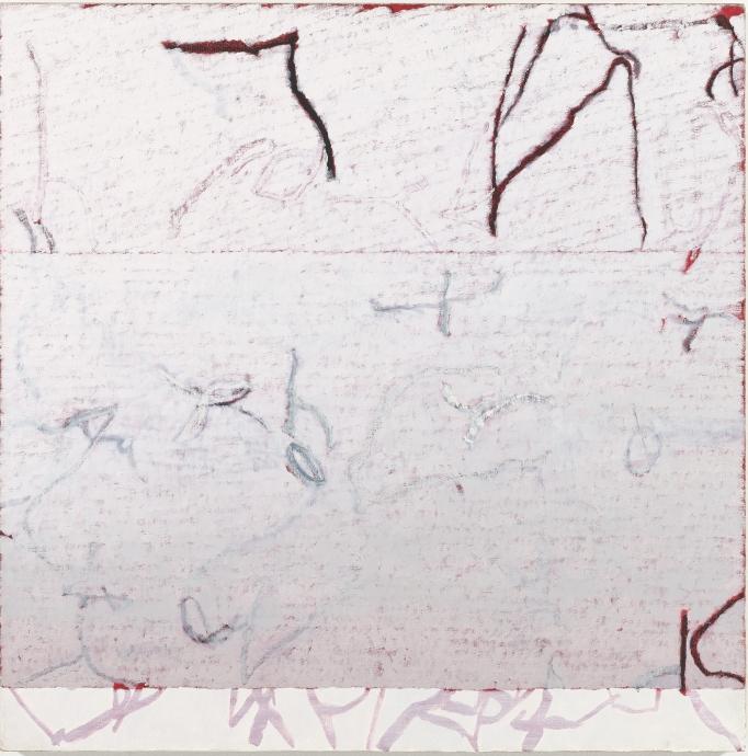 Warren Rohrer Locks Gallery Field: Screen