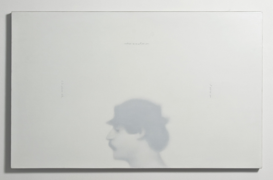Thomas Chimes white painting Jarry