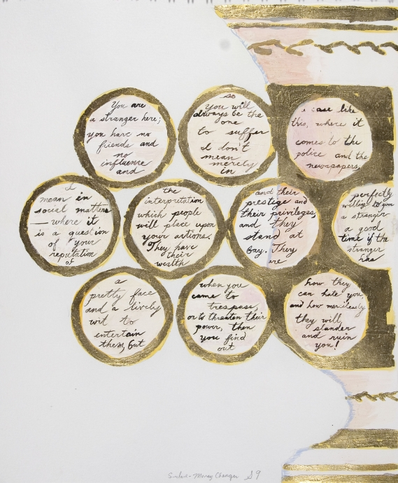 Jane Irish pattern book Locks Gallery