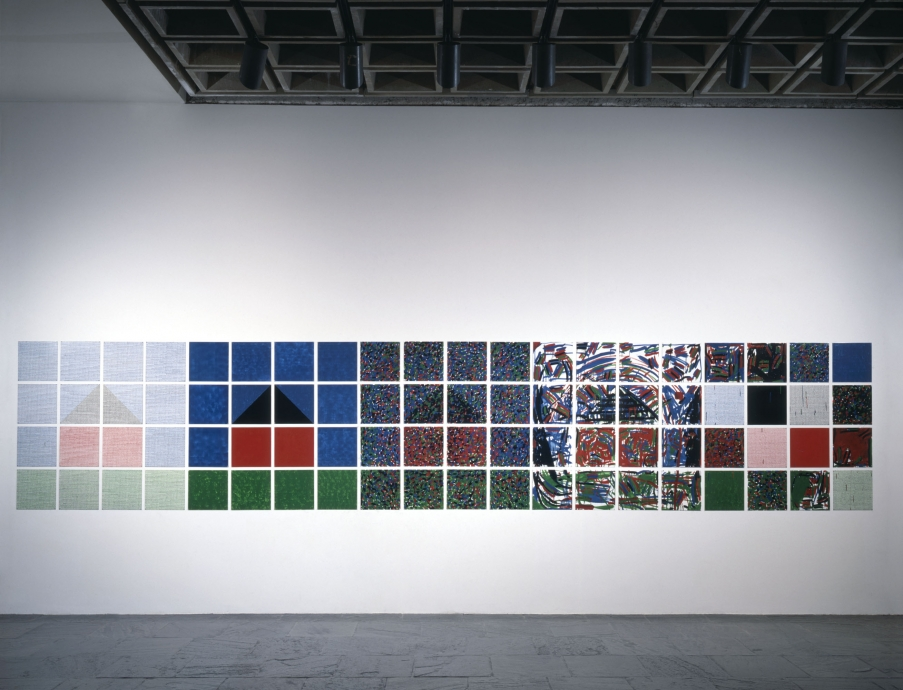 Jennifer Bartlett Locks Gallery Address