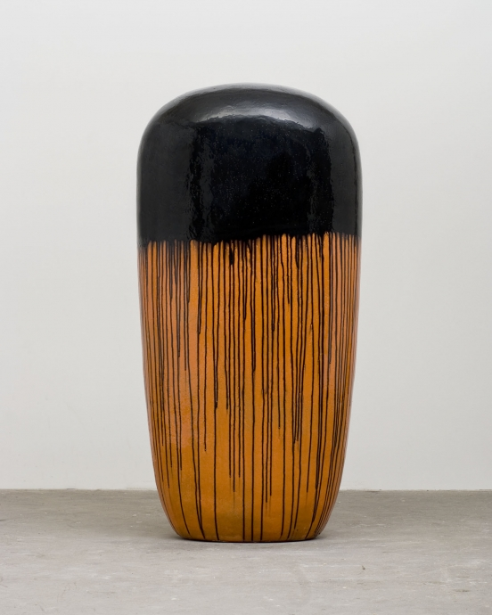 Jun Kaneko Locks Gallery