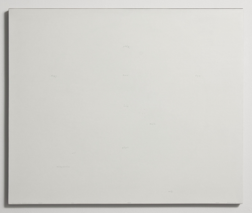 Thomas Chimes white painting Locks Gallery
