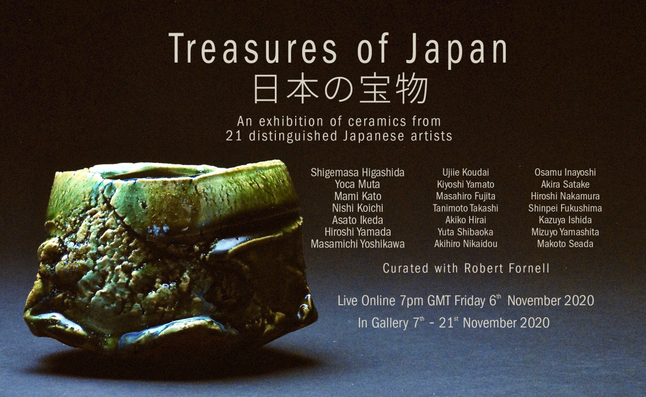 Treasures of Japan - 日本の宝物