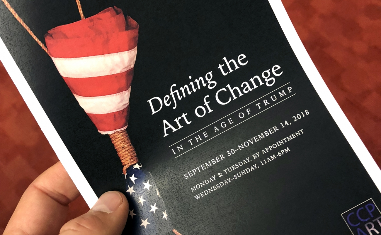 Defining the Art of Change in the Age of Trump