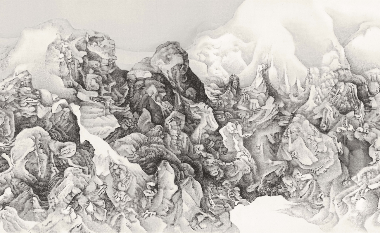 Metamorphosis: Liu Dan's Fantastic Landscape and the Renaissance
