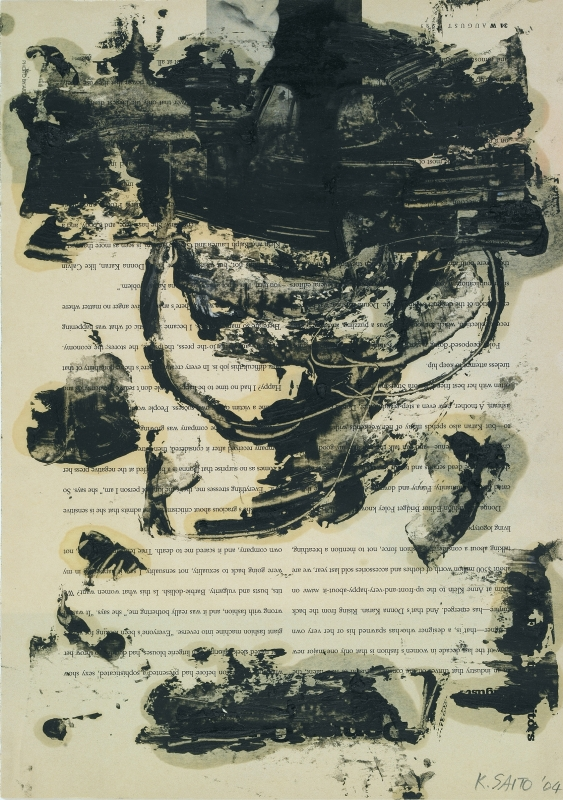 Kikuo Saito: Works on Paper