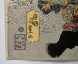 Utagawa Kunisada (1786-1865) Actor Ichikawa Danjuro in the role of Minamoto no Yoshitsune from the series One Hundred and Eight Fashionable Actors of the Suikoden ca. 1828-1830 Oban tate-e, Japanese woodblock print, ukiyo-e, ukiyoe, yakushae, Ichikawa Danjuro