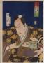 Toyohara Kunichika (1035-1900) Three kabuki actors in their roles from the celebrated play Datemusume koi no higanoko Nakamura Shikan IV (1831-99) as Sato Masakiyo,  Kawarazaki Sansho (1838-1903) [Ichikawa Danjuro IX] as Matsuda Samonnosuke Arashi Rikaku [Rikan] IV (1837-94) as Kishizawa Minbu 1867, 7th month Oban tate-e tryptych Inv# 7716  $ 1,850