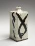 Hamada Shoji, bottle vase, ca. 1960, glazed stoneware, Japanese ceramics, Japanese pottery, Japanese bottle vase, Japanese iron glaze, Japanese modern ceramics