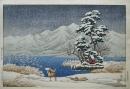 Ito Takashi, (1894-1982), Shibayamagata, Kaga Lake Shibaya in Kaga, 1929, Oban yoko-e, Japanese woodblock print, Japanese hanga, Japanese shin hanga